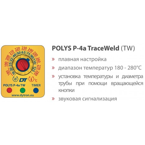 Сварочный аппарат DYTRON Polys P-4a 650W TraceWeld SOLO