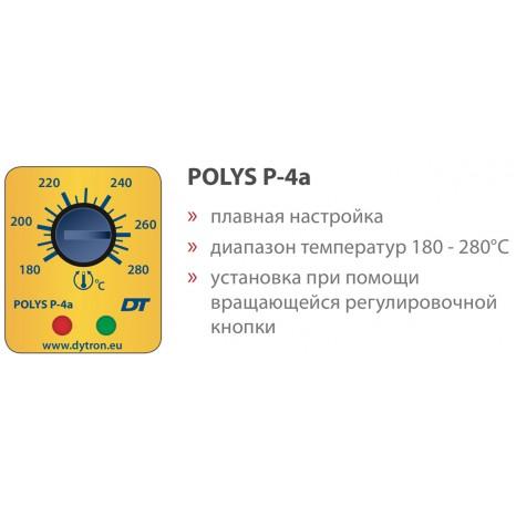 Сварочный аппарат DYTRON Polys P-4a 650W SOLO